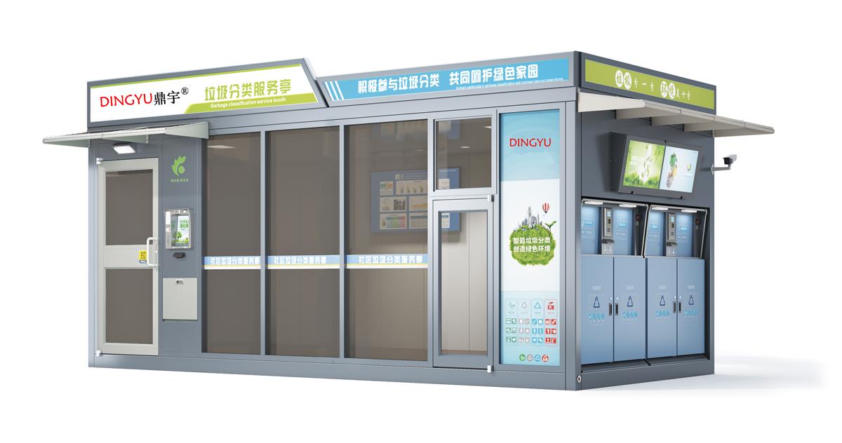 深圳基层社区开拓垃圾分类新模式